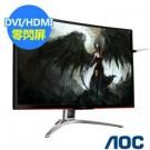 AOC AG322FCX 31.5吋電競螢幕 AG322FCX96